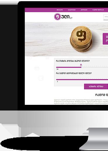 Online loans management software for Fuli.Ge