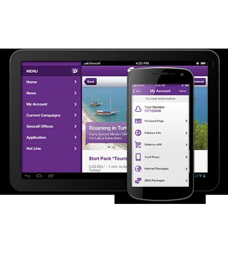 Разработка мобильных аппликаций